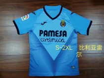 19-20 Villarreal third blue soccer jersey