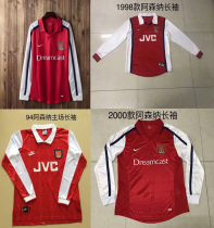 Retro Arsenal jersey 00-02 1998 1994 2000 long sleeves