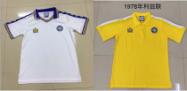 Retro  Leeds United  soccer jersey 1978 white  yellow