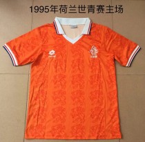 Retro 1995 Netherlands home soccer jersey