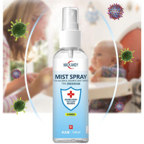 75 ° alcohol spray household skin disinfection alcohol disinfectant 150ml