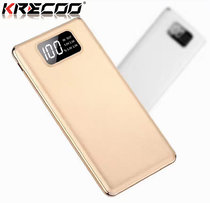 KRECOO Portable Power Bank 20000mAh External High Capacity Battery with 2 USB Port Dual Flashlight Charge for iPhone,iPad & Samsung Galaxy & More