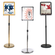 Reliancer Adjustable Stainless Steel Pedestal Sign Holder Poster Stand Aluminum Easy Snap Open Frame for 8.27 x 11.7 Inches Graphics Both Vertical and Horizontal View Sign Displayed Menu Hold