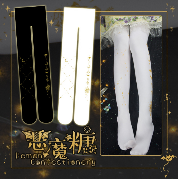 0fb3e23b88a6f 【Yidhra】Demon sugar~Gothic Lolita pantyhose velvet in autumn and winter  Item NO: yid-11