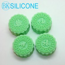 Silicone Soap Molds Craft Molds DIY Handmade Soap Molds AN005