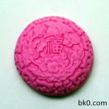 Silicone Soap Molds Silica Gel Cake Mold Chinese Style Cake Decorating Tools AL003