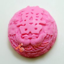Chinese Style Wedding Fondant Cake Molds Soap Mould For The Kitchen Baking Affectionate Couple AL005