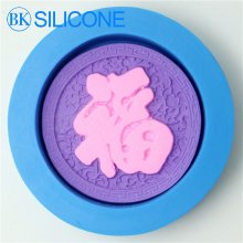 Chinese Style Silicone Soap Molds Cake Molds Diy Handmade AD021