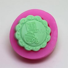 Hot Silicone Oven Handmade Soap Molds DIY Cake Mold Silica Gel Mold AL016