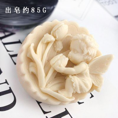 Baby Angel Handmade Silicone Soap Mold Moulds Flowers Wholesale Cake Tools AE008