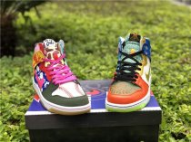 NIKE DUNK SB D B corporate class
