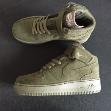 Air force 1 -40