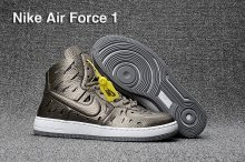 Air force 1 -50