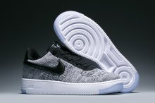 Air force 1 -47