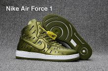 Air force 1 -49