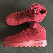Air force 1 -32