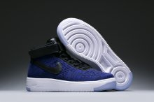 Air force 1 -44