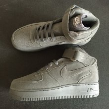 Air force 1 -38