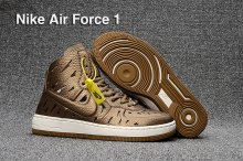 Air force 1 -35