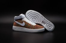 Air force 1 -37