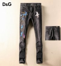 DG long jeans man 28-29-30-31-32-33-34-35-36-38 Jul 30--3063484