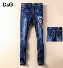 DG long jeans man 28-29-30-31-32-33-34-35-36-38 Jul 30--3063487