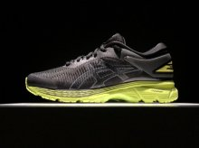 Asics Gel-Kayano 25 - 02
