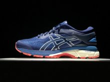 Asics Gel-Kayano 25 - 04