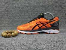 Asics Gel-Kayano 23 - 02