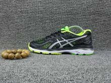 Asics Gel-Kayano 23 - 09