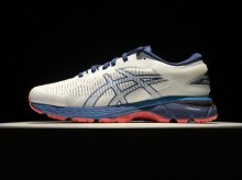 Asics Gel-Kayano 25 - 01