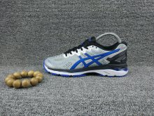 Asics Gel-Kayano 23 - 20