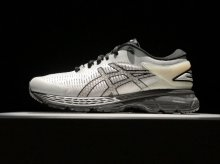 Asics Gel-Kayano 25 - 03