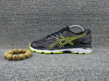 Asics Gel-Kayano 23 - 01