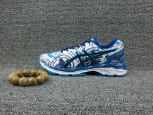 Asics Gel-Kayano 23 - 08
