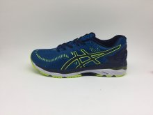 Asics Gel-Kayano 23 - 14