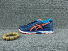 Asics Gel-Kayano 23 - 12