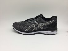 Asics Gel-Kayano 23 - 21