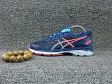 Asics Gel-Kayano 23 - 17