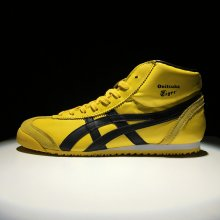 Asics Onitsuka Tiger Mexico Asics Onitsuka Tiger Mexico High - 03
