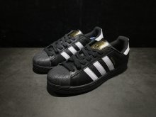 adidas Superstar - 14