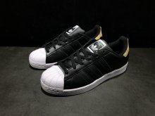 adidas Superstar - 24
