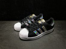 adidas Superstar - 22