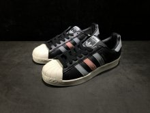 adidas Superstar - 13