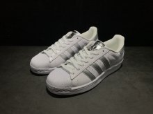 adidas Superstar - 15