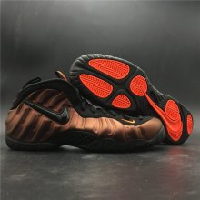 "Nike Air Foamposite Pro ""Hyper Crimson"" 624041-800"