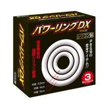 Power Ring DX