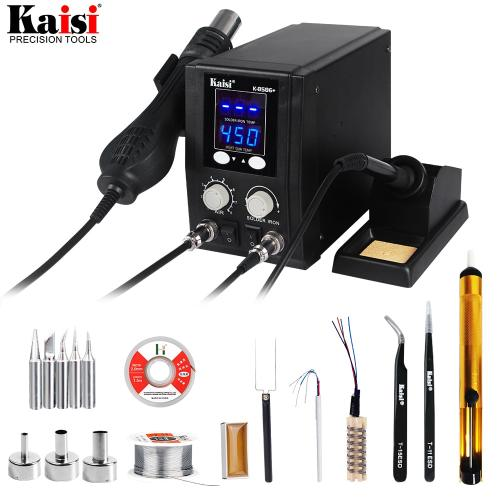 New 8586+ SMD Rework Soldering Station hot air soldering station hot air gun  Display Repair Welding Set PCB Desoldering Tool