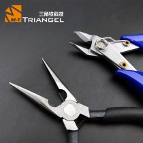 Electrical Wire Cable Cutters cutting shield cutting lens ring Pliers Mechanic Long nose Cutting pliers For mobile phone repair