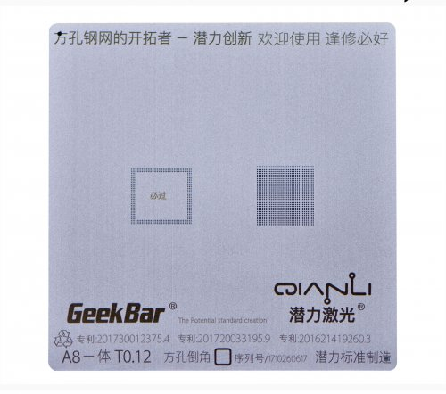 QianLi ToolPlus For iPhone A8A9A10A11 chip positioning Rework Reballing Stencil